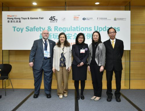 Seminar on Toys Safety & Regulations Updates