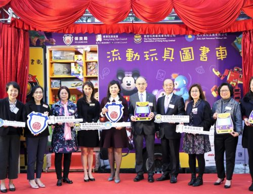 Launching Ceremony of Po Leung Kuk Mobile Toy Library