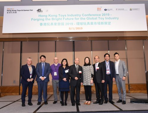Hong Kong Toys Industry Conference 2019