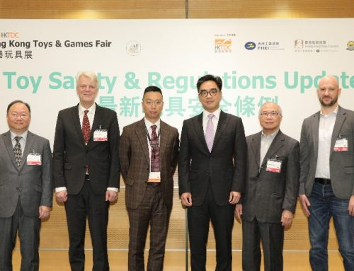 Seminar on Toys Safety & Regulations Updates 2020