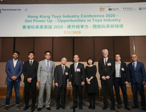 Hong Kong Toys Industry Conference 2020