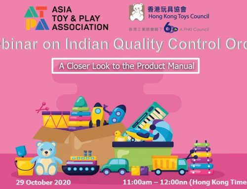 Webinar on Indian Quality Control Order (QCO) 2020