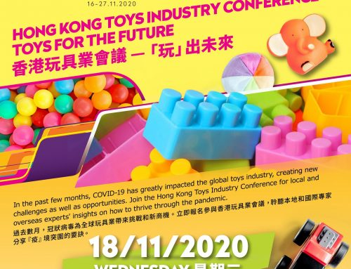 Hong Kong Toys Industry Conference – Toys for the Future