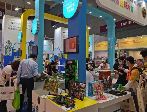 """Made By Hong Kong"" Toys Awards Demonstration at Shenzhen International Toy & Education Fair"
